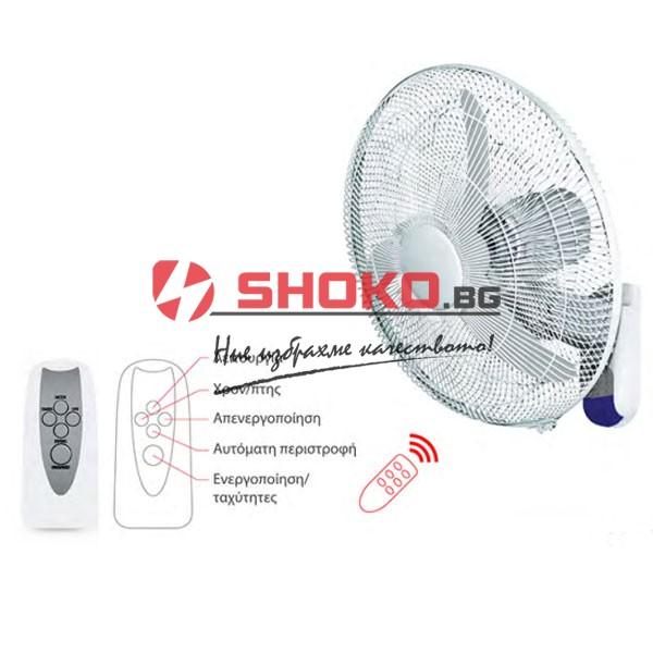60W вентилатор с дистанционно управление Φ45cm бял с 3 скорости и автоматично въртене