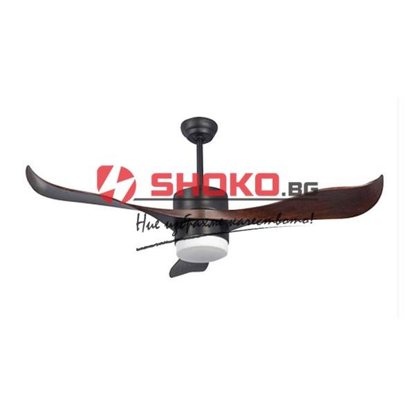 Таванен вентилатор SIROCCO  цвят тъмно кафяво-череша LED дистанционно управление мощност 35W/70W ф130cm