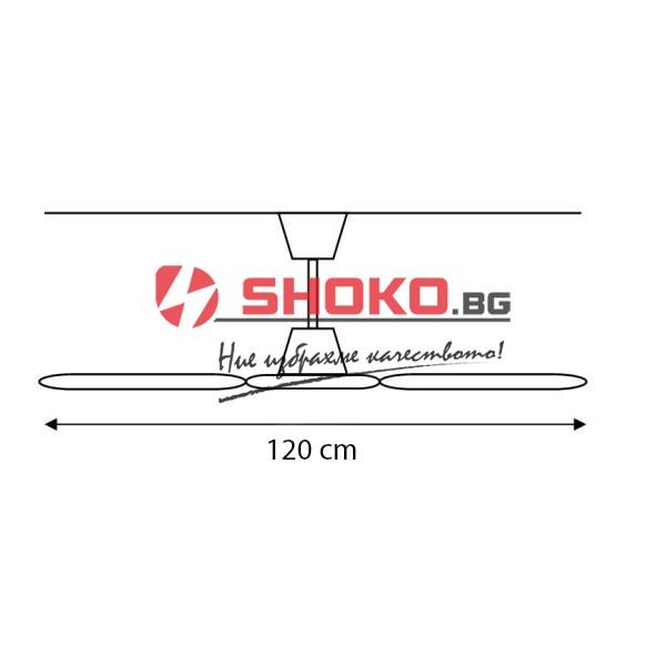 Таванен вентилатор OSTRO  цвят бяло-дървен LED дистанционно управление мощност 70W ф120cm