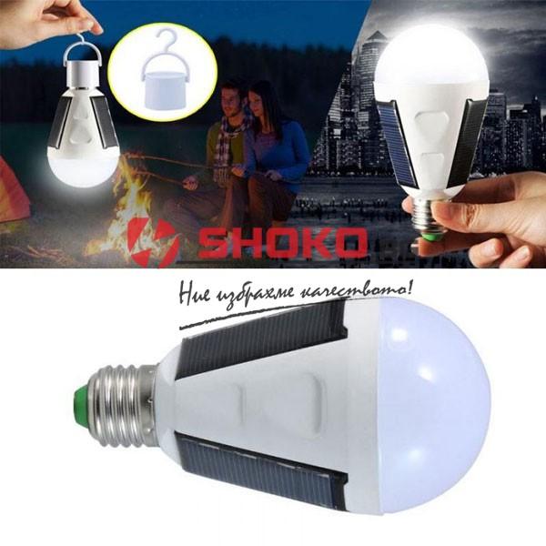 LED 7W E27 6500K 450lm със соларен панел и батерия