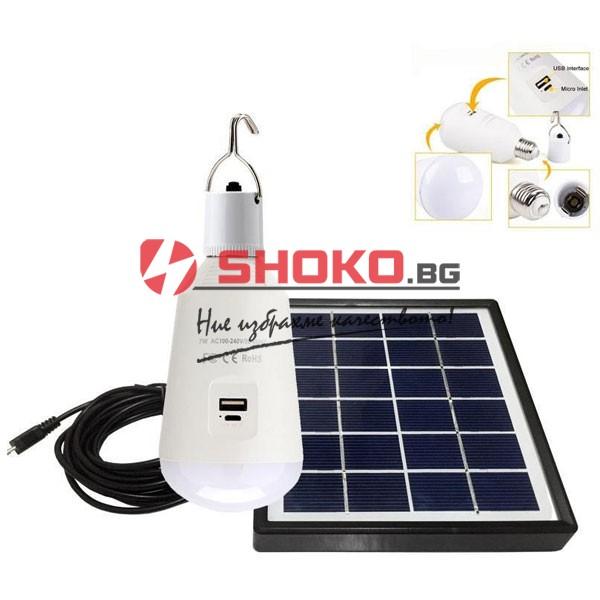 LED 7W E27  7000-8000K120 ° 560lm  със соларен панел и батерия 2600 мАh