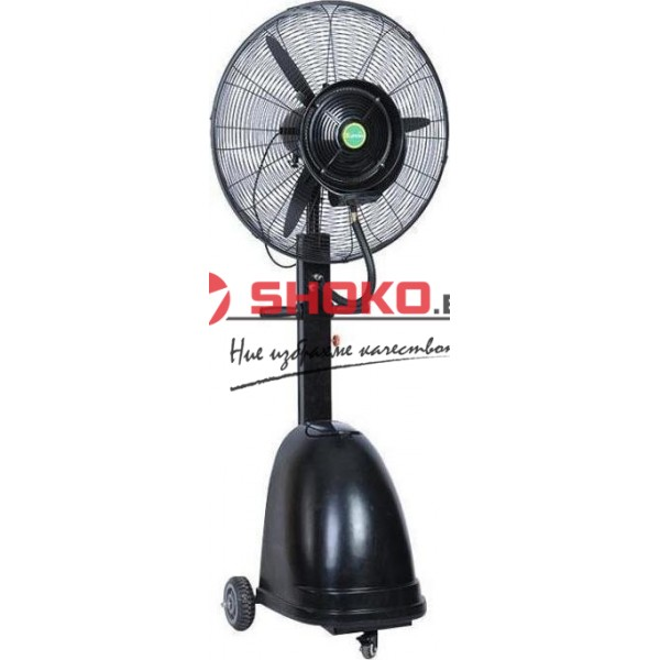 Вентилатор индустриален с водна мъгла  Ф66  210W 147-29606