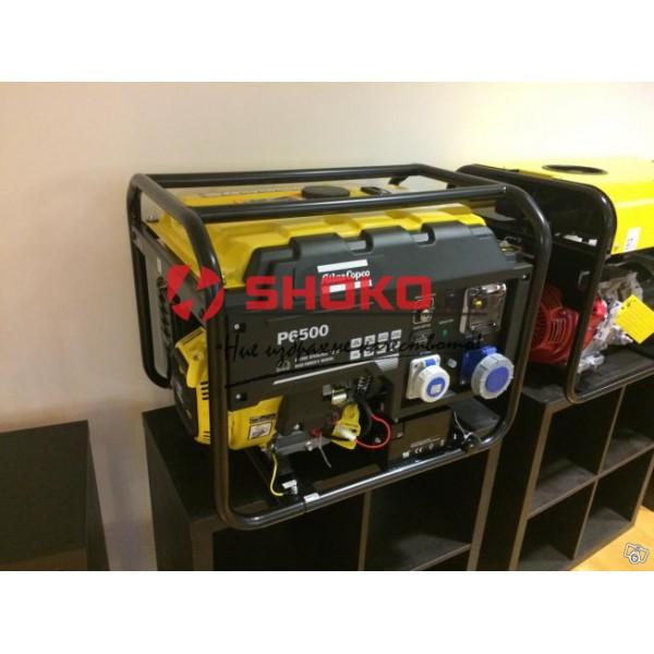 Инверторен генератор Atlas Copco P6500
