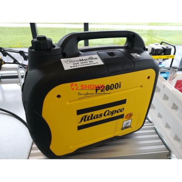 Инверторен генератор Atlas Copco P2000i