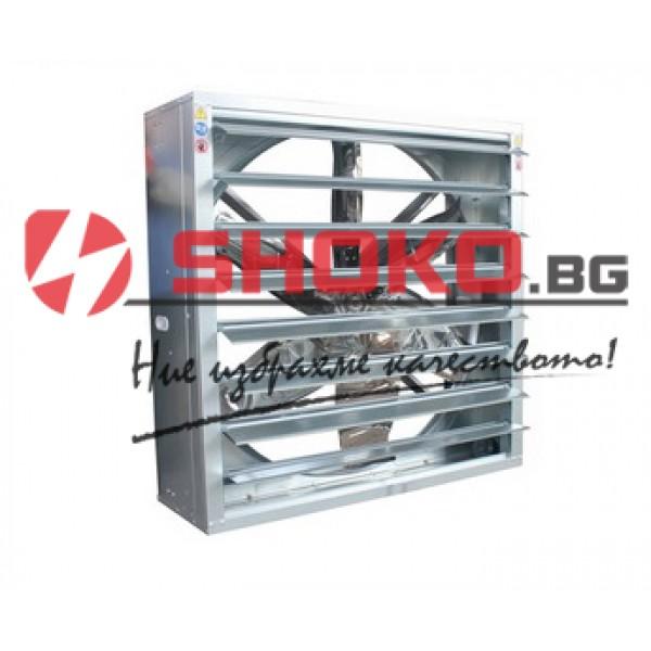 Вентилатор аксиален, промишлен 0,370KW, 11000m3/h