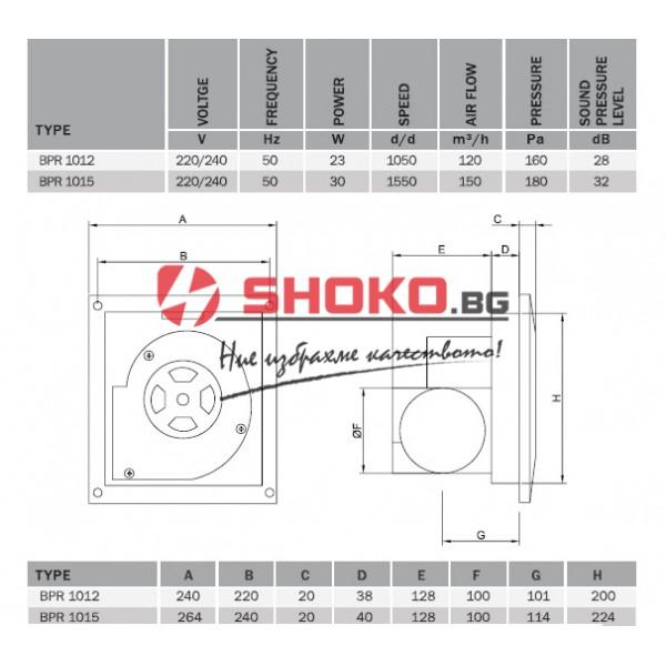 Вентилатор битов BPR 1015 - Центробежен , ф100mm, 30W, 150m3/h
